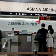 Vé máy bay TPHCM đi Los Angeles (SGN – LAX) Asiana từ 11.948.000 đ