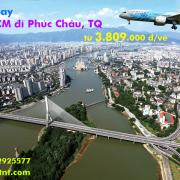 Vé máy bay TPHCM đi Phúc Châu (Sài Gòn – Fuzhou, TQ) từ 3.809.000 đ