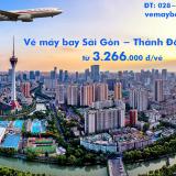 Vé máy bay Sài Gòn Thành Đô (TPHCM đi Chengdu, TQ) giá rẻ từ 3.266k