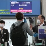 Hướng dẫn hành khách nhập cảnh Hàn Quốc từ 1/6/2020