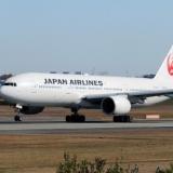 VÉ MÁY BAY SÀI GÒN ĐI KANSAS CITY, MỸ KHỨ HỒI JAPAN AIRLINES