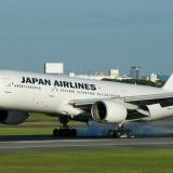 VÉ MÁY BAY SÀI GÒN ĐI TUCSON, MỸ KHỨ HỒI JAPAN AIRLINES