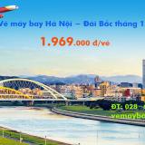Vé máy bay Hà Nội đi Đài Bắc, Taipei, Đài Loan tháng 12 từ 1.969 k
