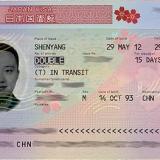 Hướng dẫn xin visa quá cảnh Nhật Bản